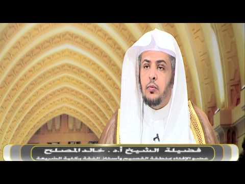 وصية لمعلمات القرآن