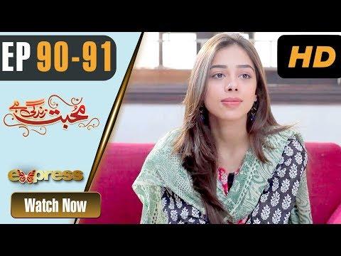 Pakistani Drama | Mohabbat Zindagi Hai - Episode 90 - 91 | Express Entertainment Dramas | Madiha