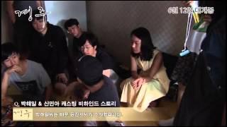 Nonton         Gyeongju   Director S Talk And Making Film  Movie 2014  Film Subtitle Indonesia Streaming Movie Download