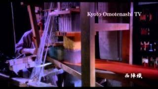 「京都おもてなしTV」京都・匠
