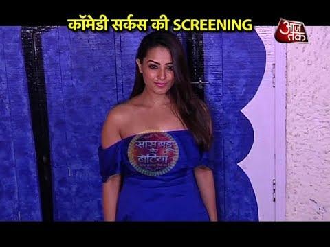 Naagin Vish's New Show!