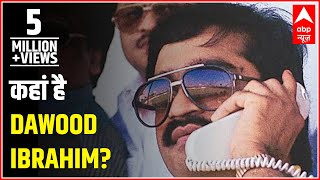Video The day when Dawood's voice and his callertune was heard MP3, 3GP, MP4, WEBM, AVI, FLV Oktober 2017