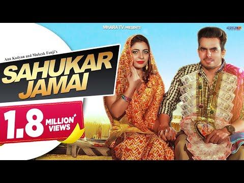 SAHUKAR JAMAI   Anu Kadyan, MK Chaudhary   Mukesk Fouji   New Haryanvi Songs Haryanavi 2019 Dj