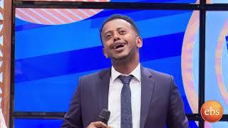 ኮሜዲያን እሸቱ አስቂኝ አዝናኝ አስደሳች ቆይታ በቅዳሜ ከሰዓት/Comedian Eshetu With Kidamen Keseat