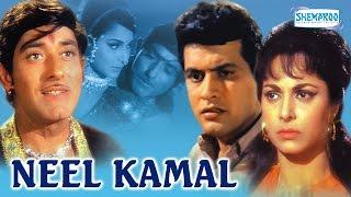 Neel Kamal 1968  Waheeda Rehman  Manoj Kumar  Raaj Kumar