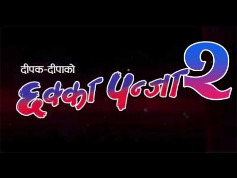 CHHAKKA PANJA 2 । छक्का पन्जा २ । New Nepali Movie Information । Trending Khabar TV
