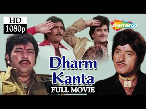 Dharam Kanta - Raaj Kumar - Rajesh Khanna - Jeetendra - Waheeda Rehman - 80's Hit  Hindi Full Movie