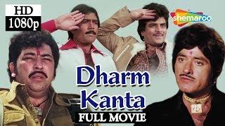 Video Dharam Kanta - Raaj Kumar - Rajesh Khanna - Jeetendra - Waheeda Rehman - 80's Hit  Hindi Full Movie MP3, 3GP, MP4, WEBM, AVI, FLV Maret 2019