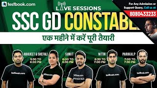 5:30 PM - 7:30 PM | SSC GD Constable 2018 | SSC Reasoning, Quant, English, GA & GS की तैयारी | Day 1