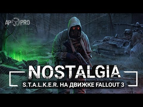NOSTALGIA - Stalker на движке Fallout 3