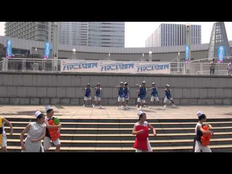 ハマこい2014-横浜創英中学高等学校ダンス部1