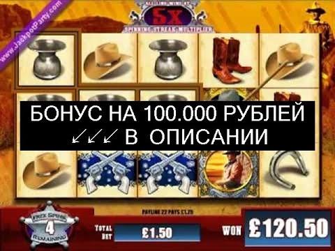 Игровые автоматы играть бесплатно и без регистрации вывод денег