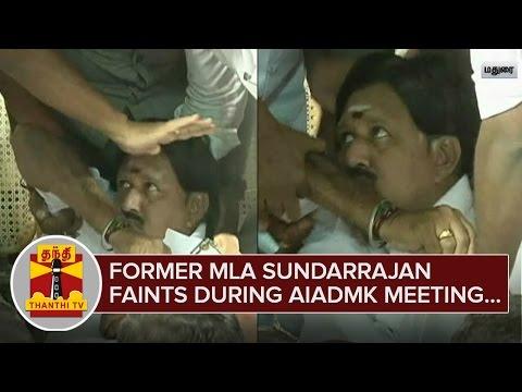Former-MLA-Sundarrajan-faints-during-AIADMK-Meeting--Thanthi-TV