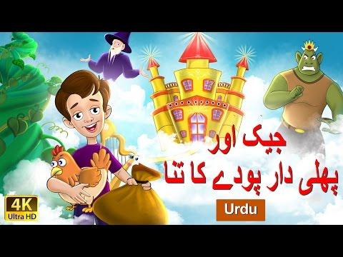 Cinderella Full Movie HD 2015 - YouTube