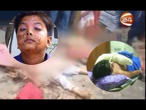 বেলুন নয়, যেন বোমা আতঙ্ক! | ফলো আপ 24 | Follow Up 24 | 7 November 2019