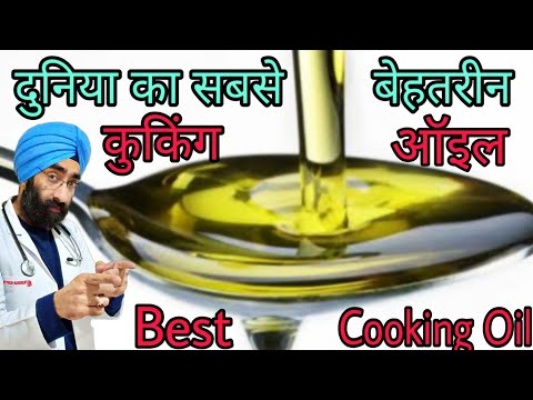 The Ultimate Best COOKING OIL In This World | With Scientific Proof - In Description | Dr.Education