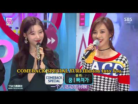 【TSKS中字】181007 #Yuri - SBS 《Inkigayo》interview