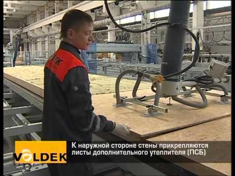 Производство Valdek