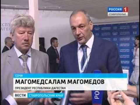 """Форум """"Сочи-2011"""":АГРИКО и Республика Дагестан заключили самое значимое для региона соглашение"""