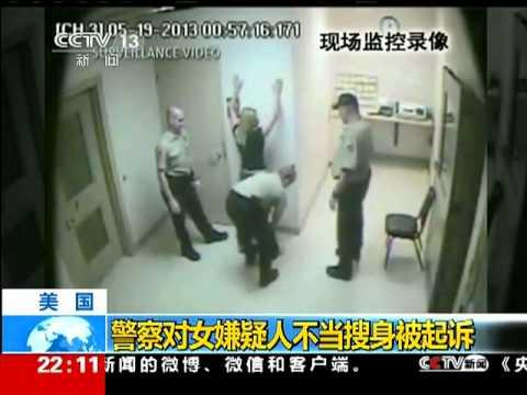 監視器錄下女子被三男一女拖入小屋扒衣硬上