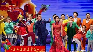A look back at the China Spring Festival Gala, to 2018 …