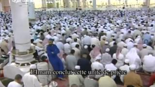 Ramadan 1434: Night 24 Madeenah Taraweeh by Sheikh Hameed
