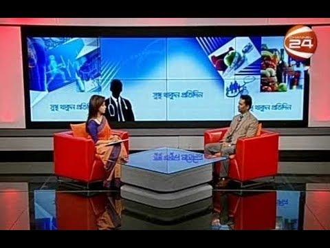 ঈদ প্রস্তুতি ও ডেঙ্গু   সুস্থ থাকুন প্রতিদিন   10 August 2019