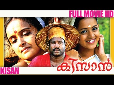 Malayalam Full Movie | Kisan Malayalam Full Movie | Kalabavan Mani Old Movies | Bavana , Biju Menon