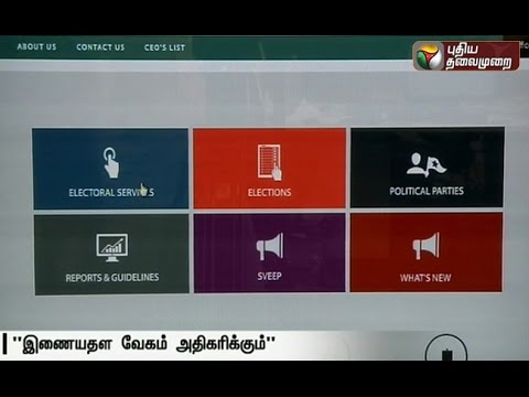 Improving-the-work-of-updating-election-commissions-website--Chief-Electoral-Officer-of-TN