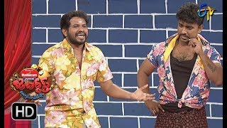 Video Adhire Abhinay Performance | Jabardasth |  11th January 2018  | ETV  Telugu MP3, 3GP, MP4, WEBM, AVI, FLV April 2018