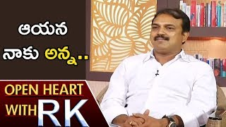 Video Director Koratala Siva Over His Entry Into Film Industry | Open Heart With RK | ABN Telugu MP3, 3GP, MP4, WEBM, AVI, FLV Desember 2018