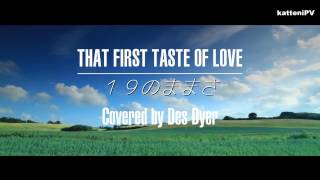 Nonton                                            That First Taste Of Love Film Subtitle Indonesia Streaming Movie Download