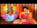 గాయత్రీ మంత్రాన్ని ఇలా పఠిస్తే చాలా పెద్ద దోషం || #SharanNavaratri || Dharma Sandehalu || Bhakthi TV  - 04:56 min - News - Video