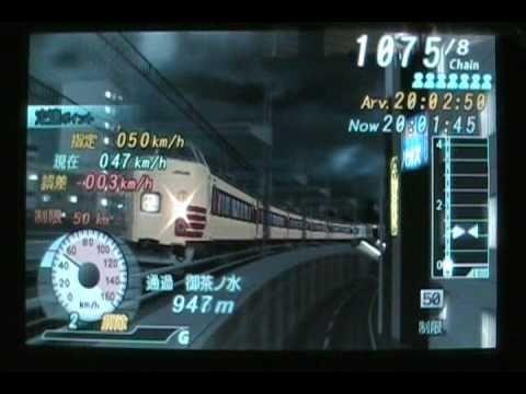 Nippon no Asoko de PSP
