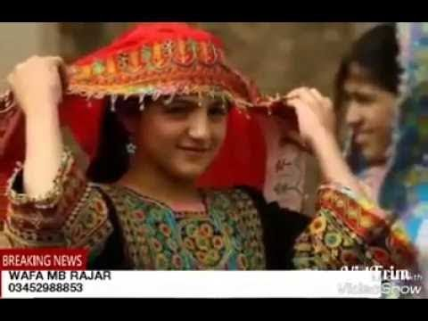 FOZIA SOOMRO  New Sindhi  SONG =HD=2017