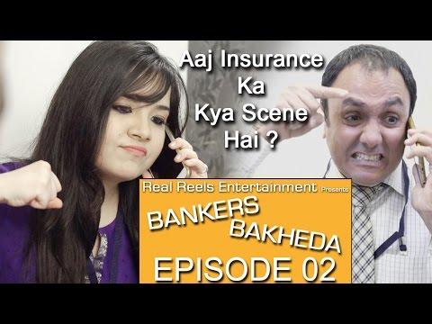 Bankers Bakheda   Web Series   Episode 02   Insurance Ka Kya Scene hai ?
