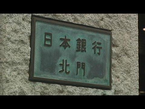 Ιαπωνία: στον «πάγο» ο στόχος για πληθωρισμό 2% – economy