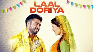 Laal Doriya: JASS DHILLON (Full Song) | KAWALJIT BABLU | MANJIT GILL | Latest Punjabi Songs