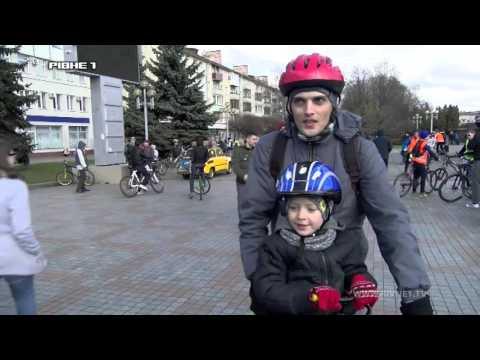 Понад тисячу рівнян взяли участь у велопробігу [ВІДЕО]