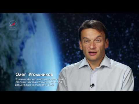 Открыта новая планета у звезды Проксима