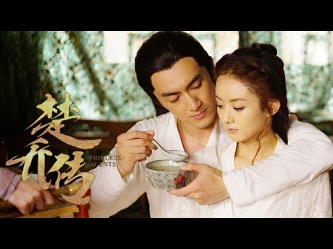 《楚乔传》Princess Agents 星玥夫妇铭心虐恋情感主题曲《星月》