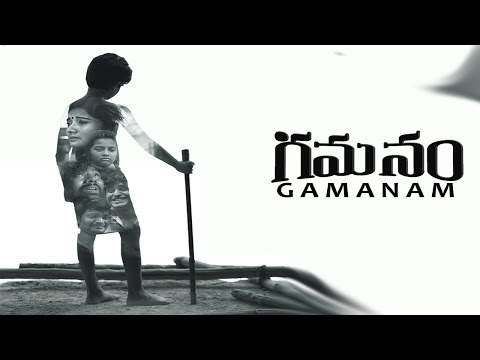 GAMANAM || Latest Telugu Short Film || By Ray Mahruwi Productions