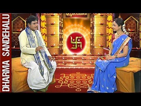 Sri Palaparthi Syamalananda Prasad || Dharma Sandehalu || 24th April 2016 || Bhakthi TV