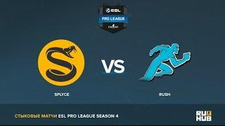 Splyce vs. Rush - ESL Pro League Season 4 Relegations - map1 - de_mirage [flife, Obivan]