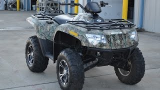 5. 2013 Arctic Cat 500 XT Camo 4X4:  SOLD