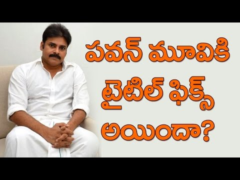 Title fixed for Pawan Kalyan – Dolly film – Sharat Marar