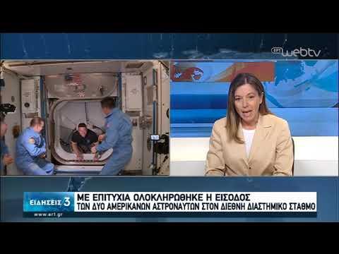Με επιτυχία ολοκληρώθηκε η είσοδος των 2 Αμερικανών αστροναυτών στον διεθνή διαστημικό σταθμό | 1/6