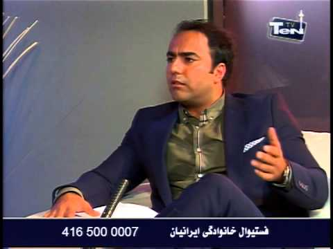 Persian Family Day TV Program 7 - Part 3