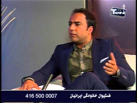 Persian Family Day TV Program 7 - Part 3