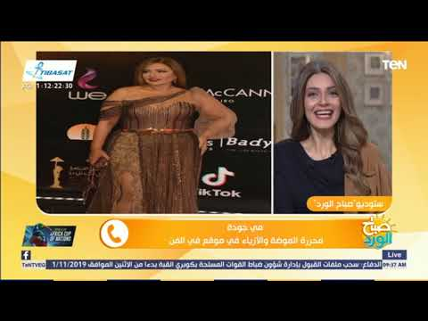 أبرز إطلالات الفنانات في افتتاح مهرجان القاهرة السينمائي الدولي